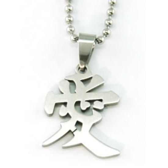 """Férfi nyaklánc kínai """"szerelem"""" írásjegy medállal"""